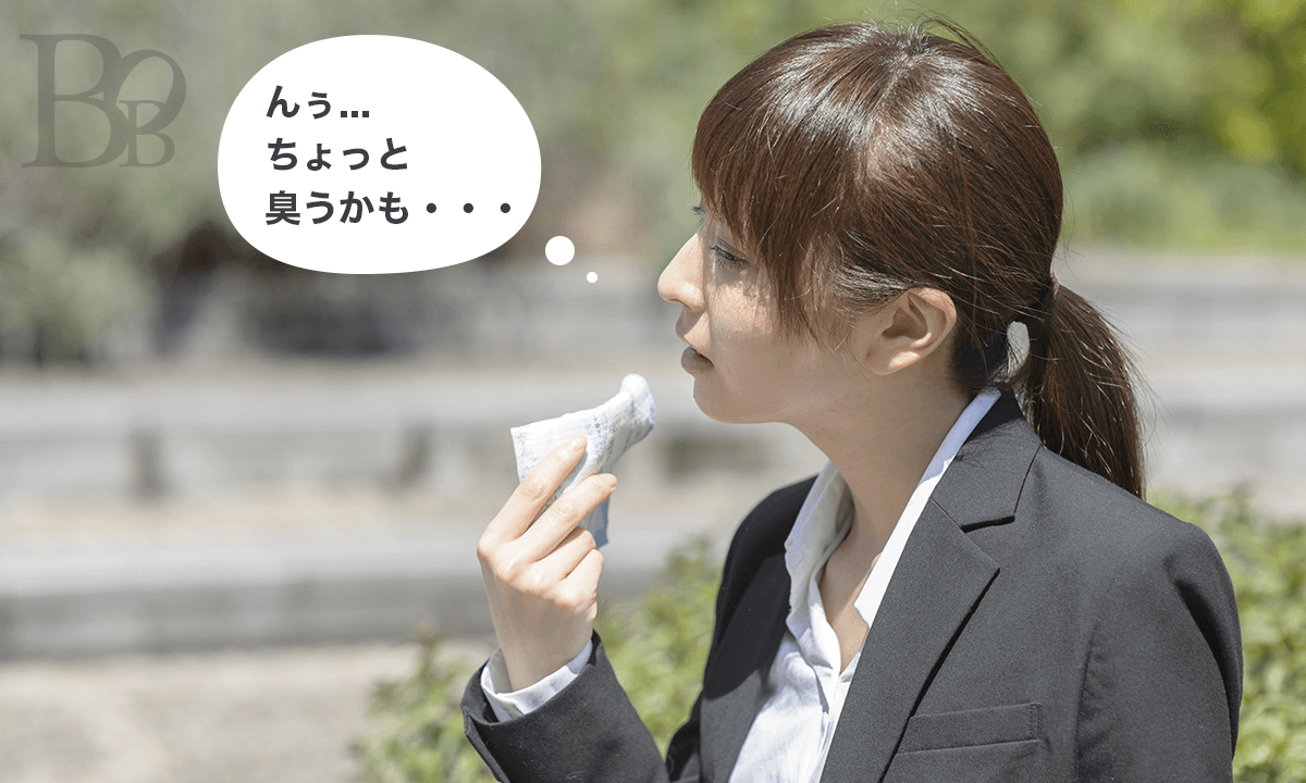 タオルでこすって頭の臭いを確かめる方法