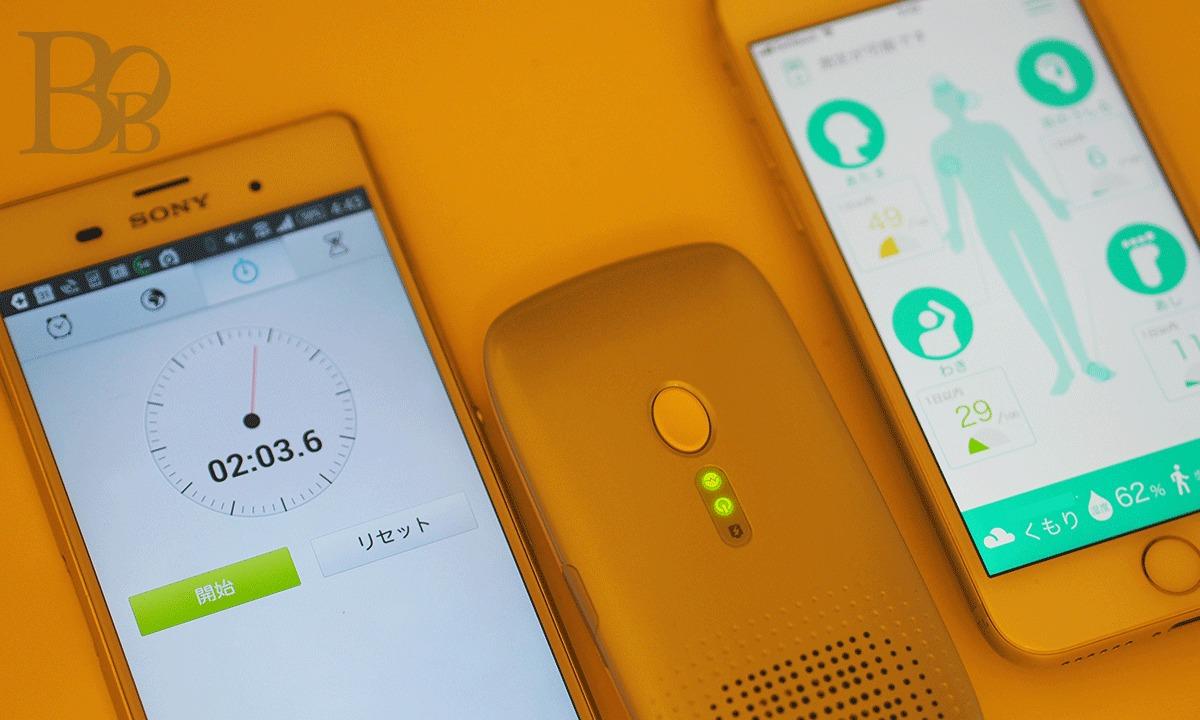 Kunkun bodyの電源を入れてから2分経過して計測可能を示すLEDが点灯した。