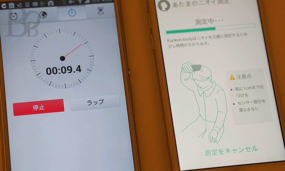 体臭の計測に必要な時間をストップウォッチではかる。9秒時点ではまだ計測完了とならない