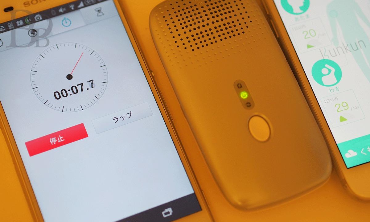 アプリのスタート画面から、アプリのトップに遷移するまでには7秒