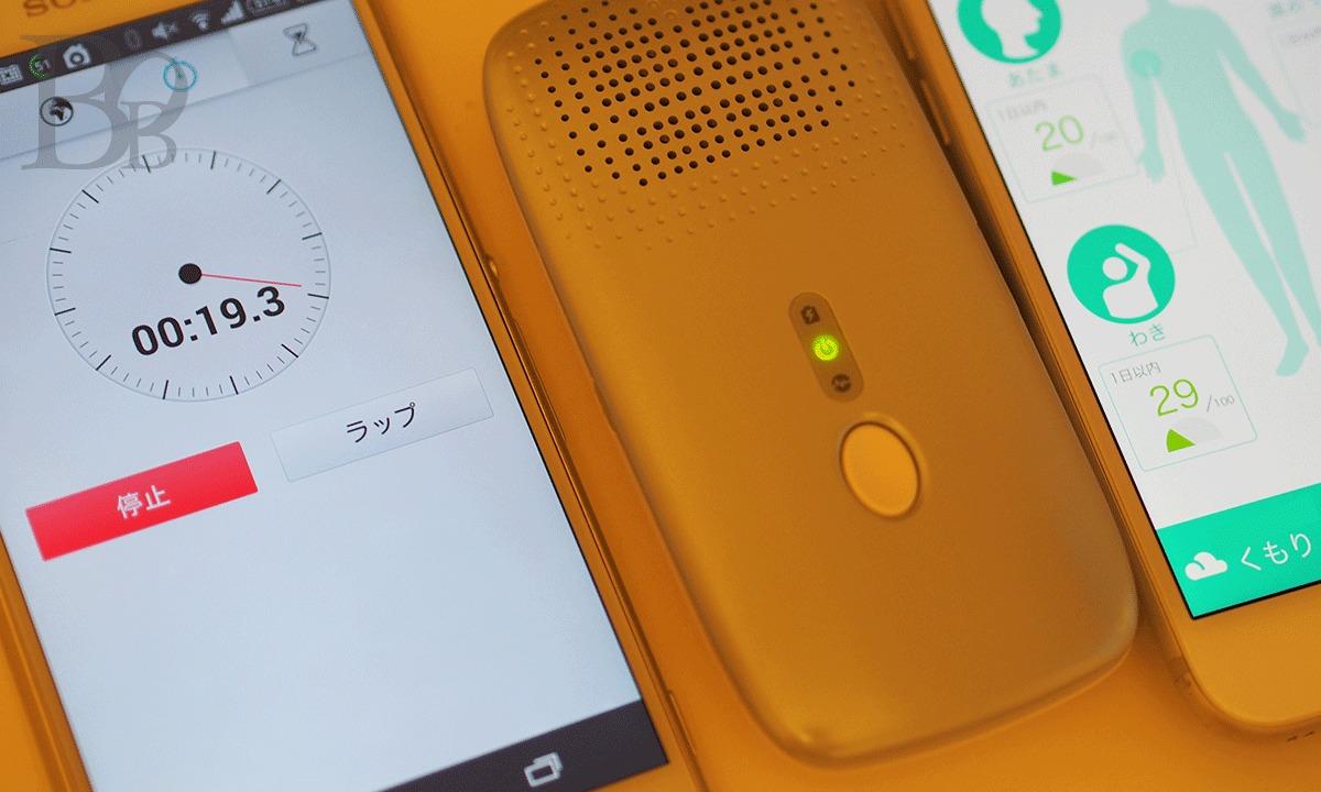 19秒の時点では、まだ計測可能LEDは点灯していない。まだクンクンボディで計測できない。