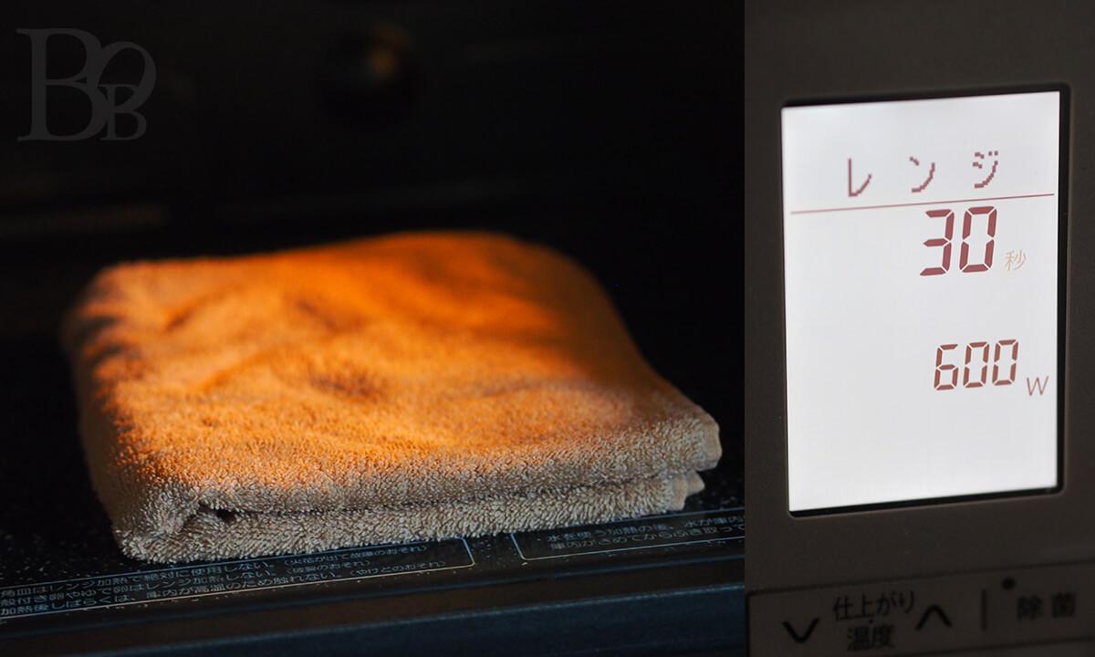オイルクレンジング時に使用するホットタオルは600Wのレンジで30秒くらいが目安