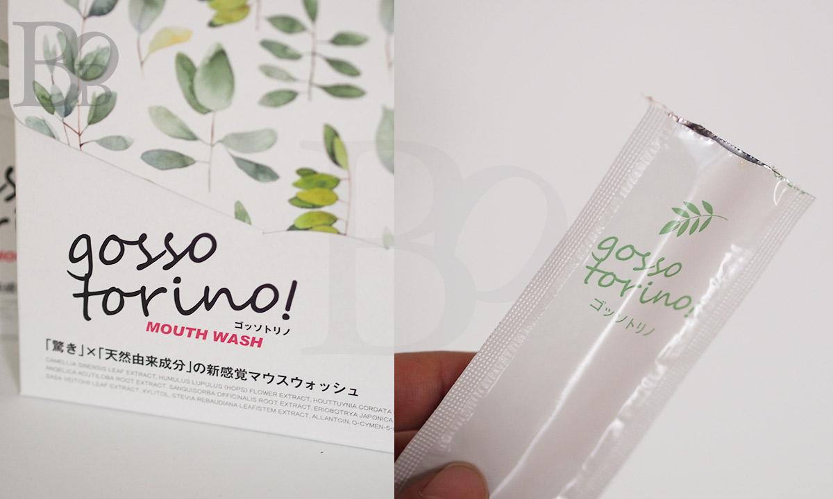 ゴッソトリノは個別包装のマウスウォッシュ