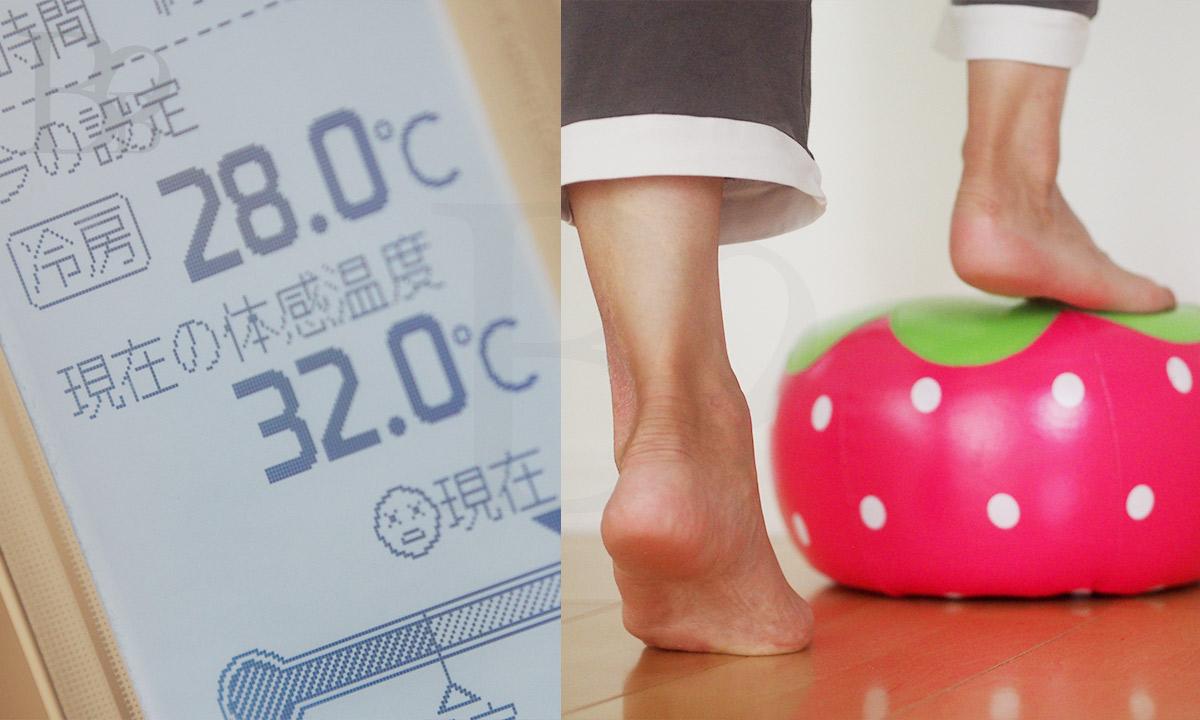 クリアネオの制汗効果調査-室内気温は32度